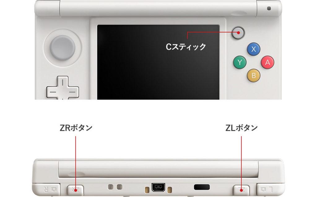 newニンテンドー3DS本体
