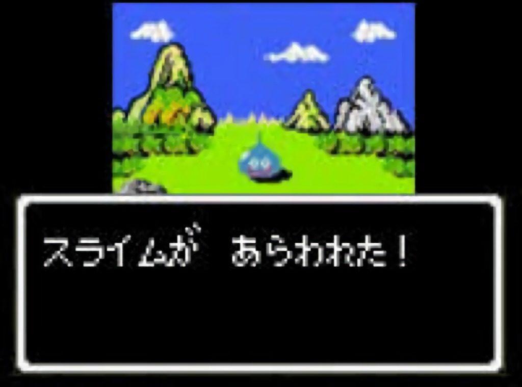 ドラクエのゲーム画面