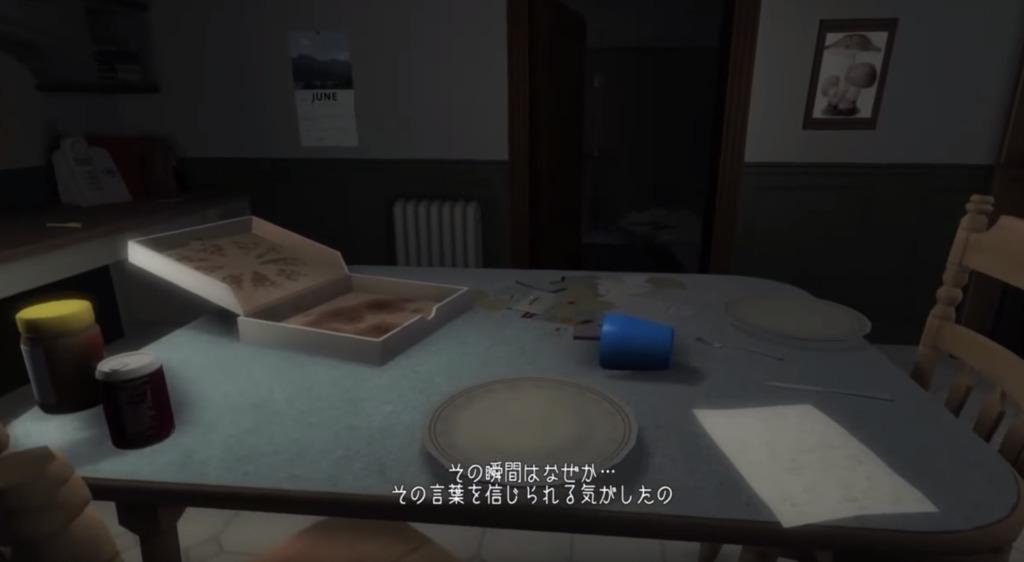 机に物が散らばっている