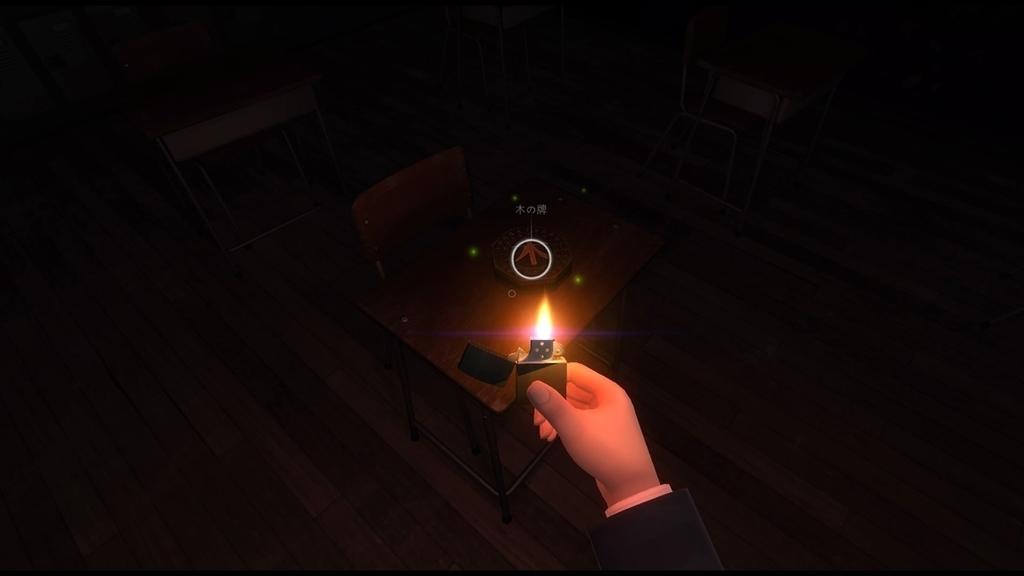 暗い部屋の中でライターを点灯して探索