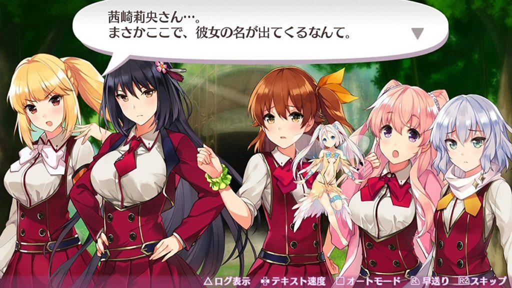 少女5人と妖精が会話をしている