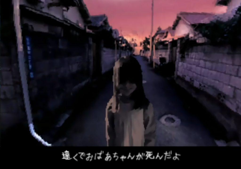 夕闇通り探検隊のゲーム画面