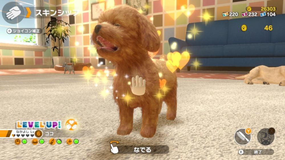 リトルフレンズのゲーム画面