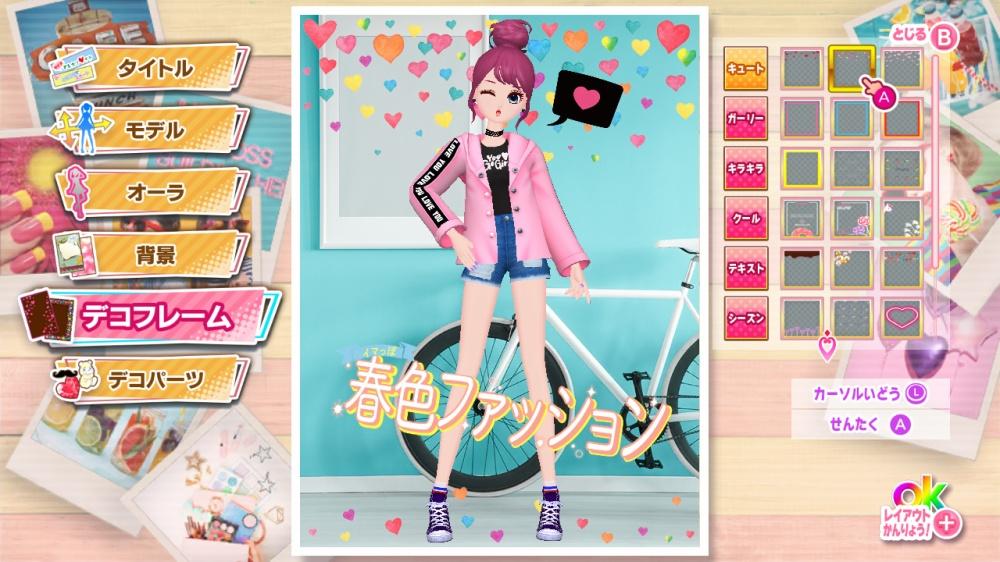 MODEL Debutののゲーム画面