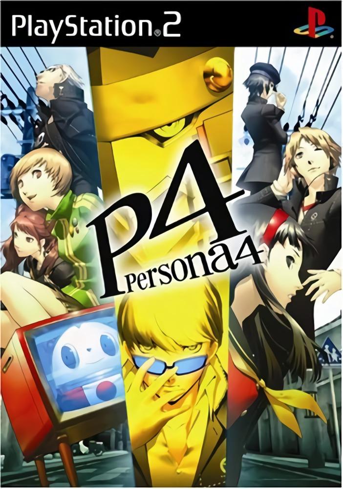 ペルソナ4のパッケージ