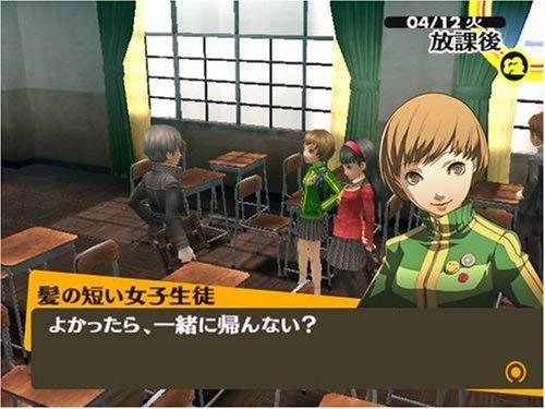 ペルソナ4のゲーム画面