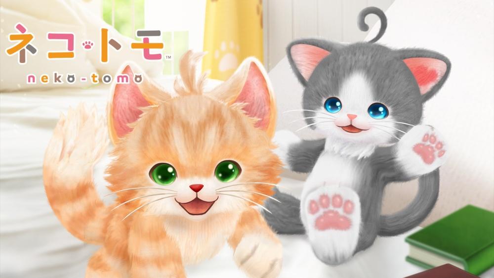 ネコ・トモ