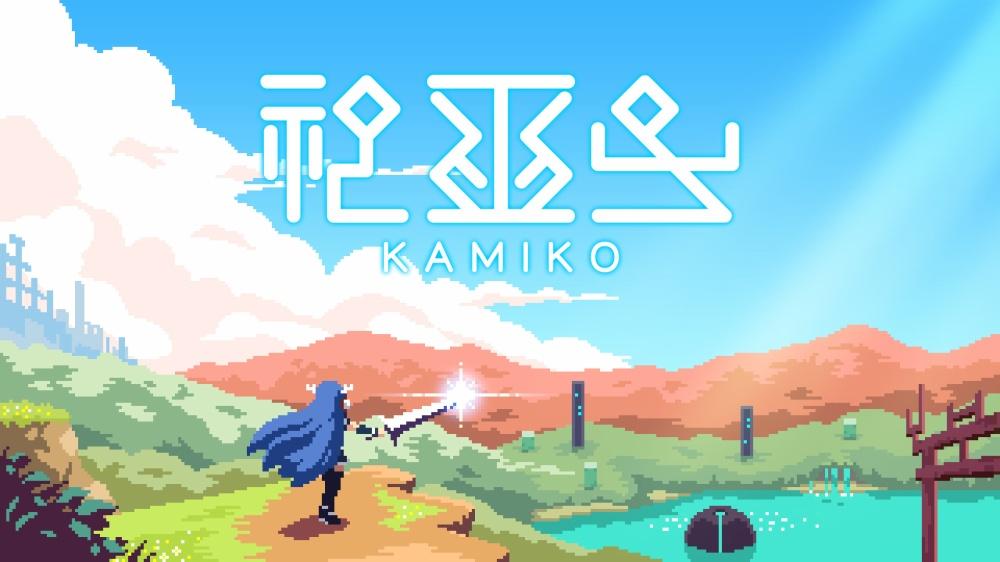 神巫女 -カミコ-のタイトル画面