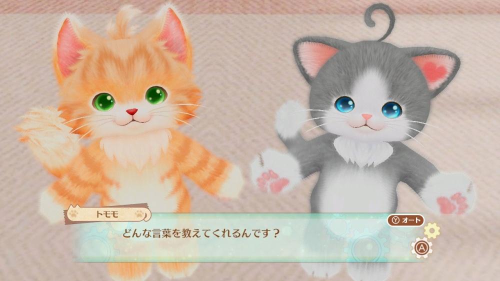 ネコ・トモのゲーム画面