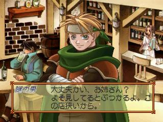 マリーのアトリエplusのゲーム画面