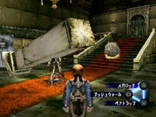 蒼魔灯のゲーム画面