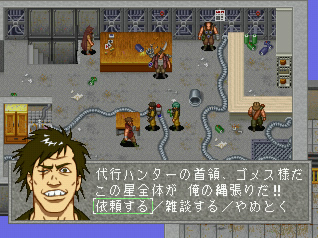 リンダキューブアゲインのゲーム画面