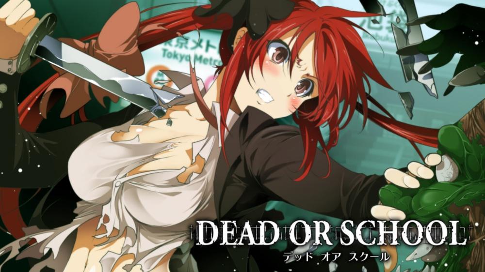 DEAD OR SCHOOLのタイトル画面
