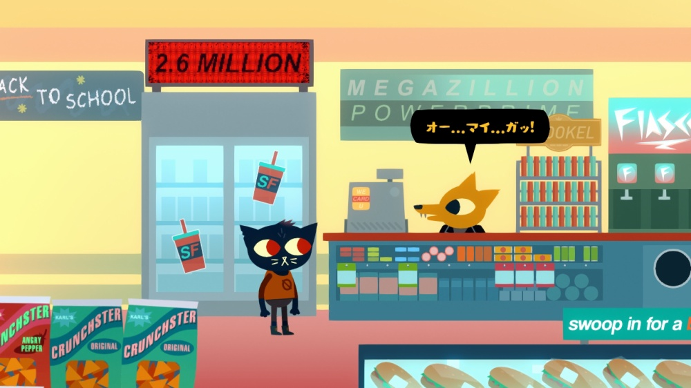 ナイト・イン・ザ・ウッズのゲーム画面