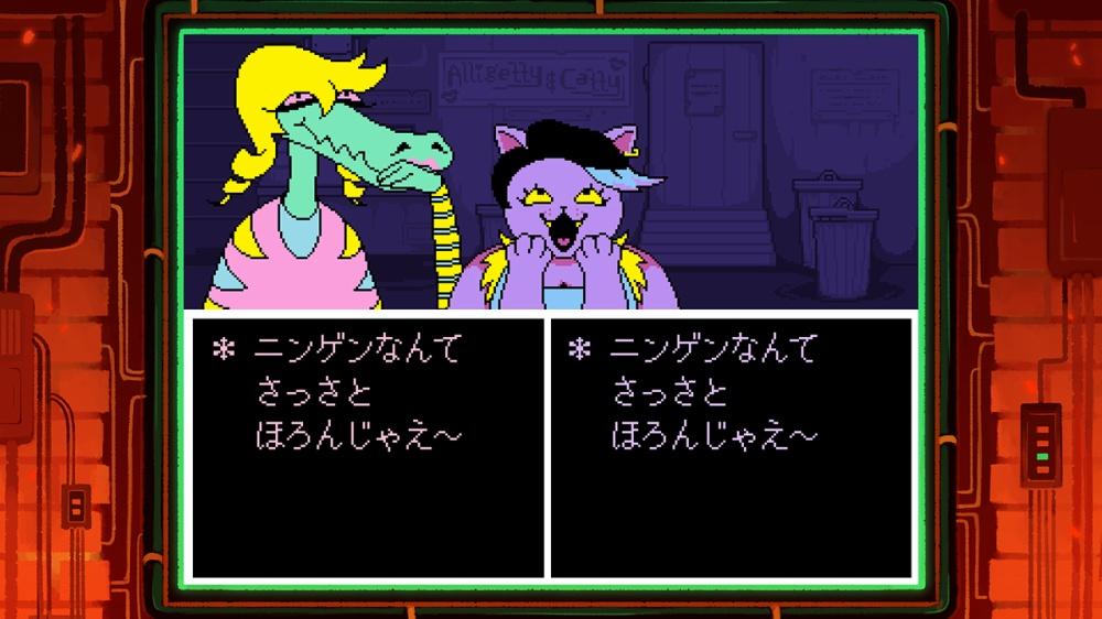 UNDERTALEのゲーム画面