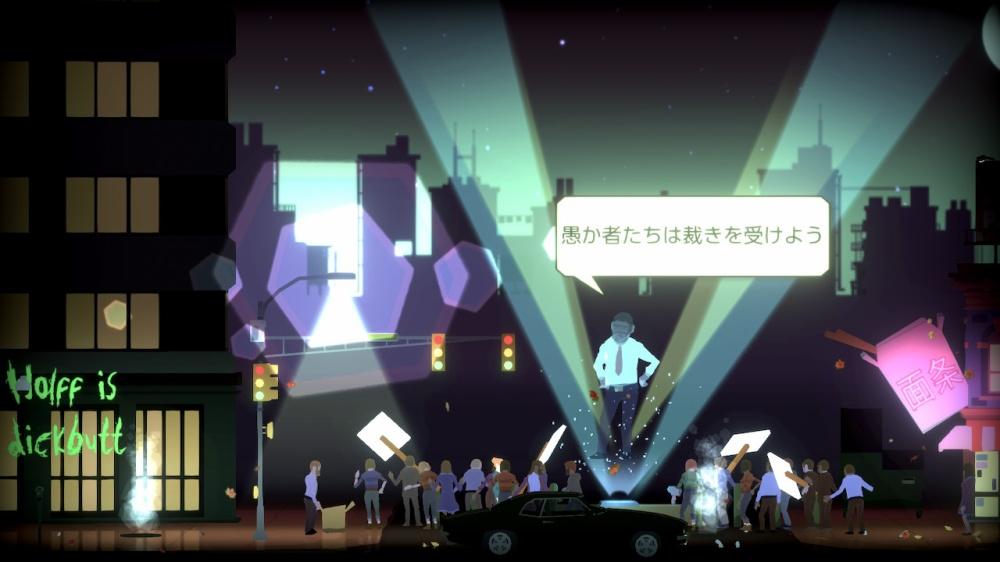 ヘッドライナー:ノヴィニュースのゲーム画面