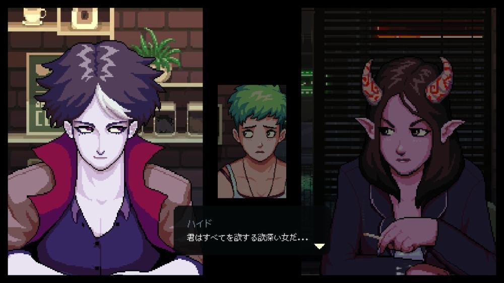 Coffee Talkのゲーム画面
