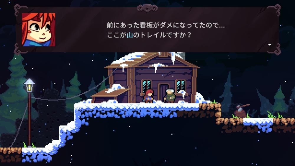 Celesteのゲーム画面