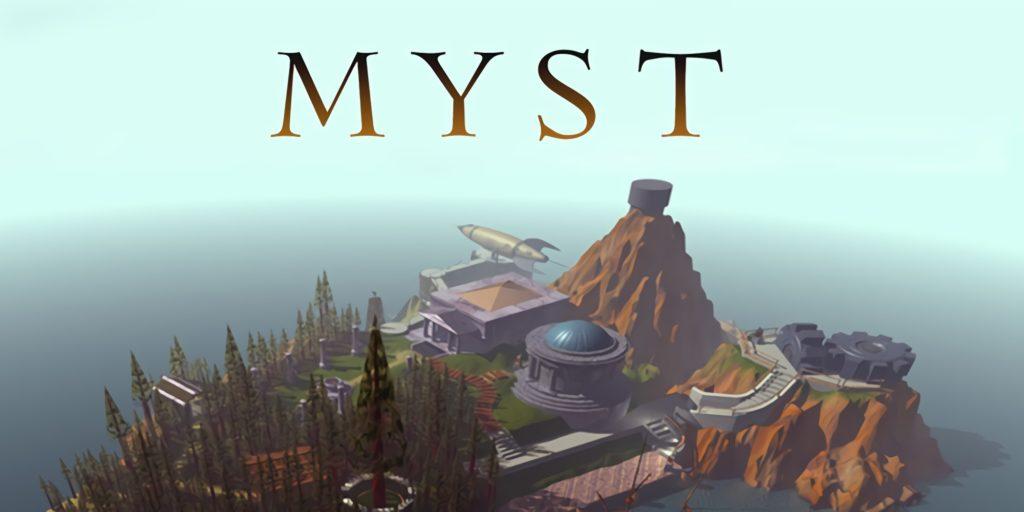 MYSTのパッケージイラスト