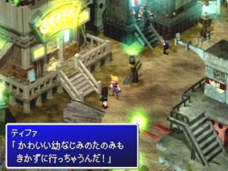 ファイナルファンタジーVIIのゲーム画面