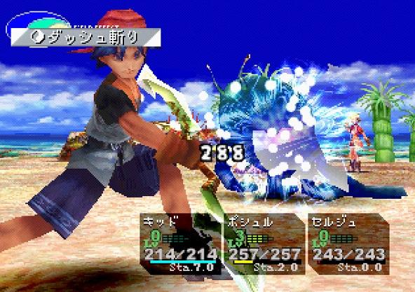 クロノクロスのゲーム画面