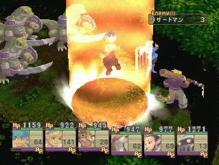 ブレスオブファイアIV うつろわざるもののゲーム画面