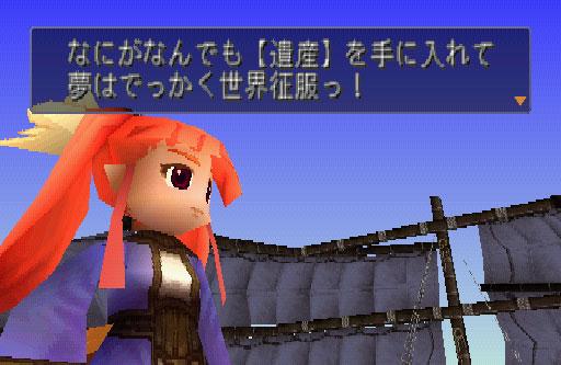 デュープリズムのゲーム画面
