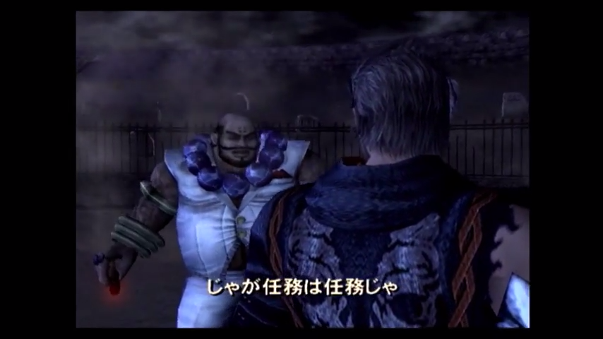 GOD HANDのゲーム画面