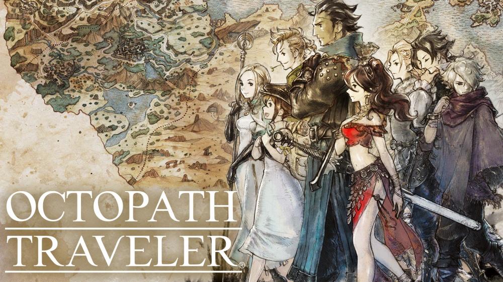 OCTOPATH TRAVELERのパッケージ