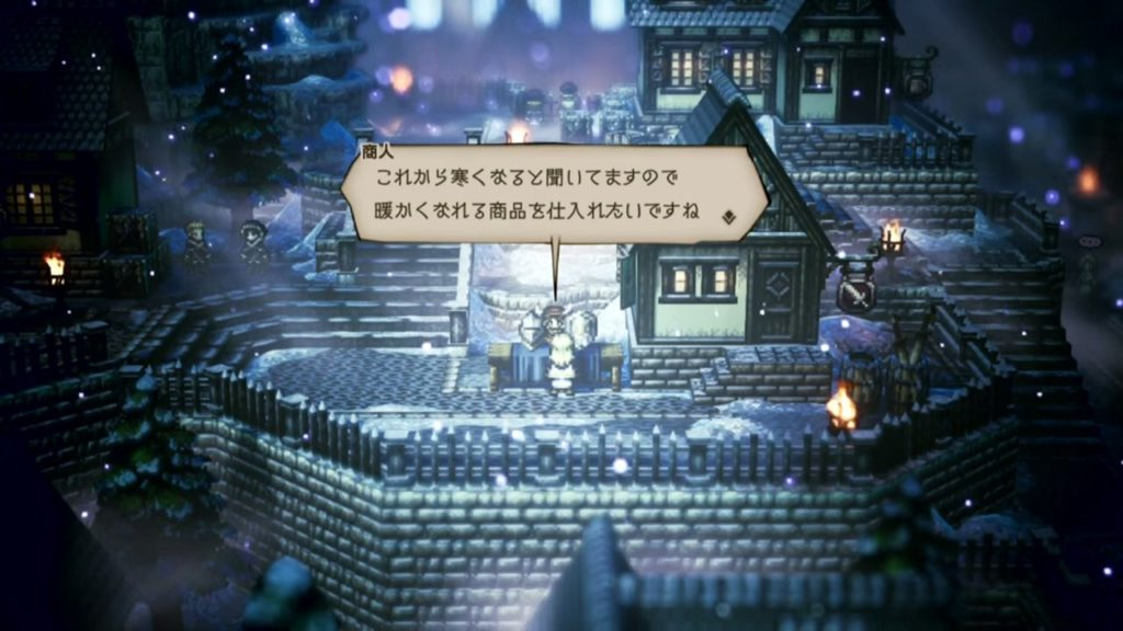 オクトパストラベラーのゲーム画面