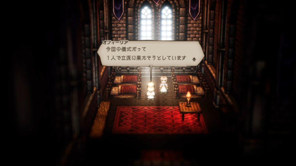 OCTOPATH TRAVELERのゲーム画面