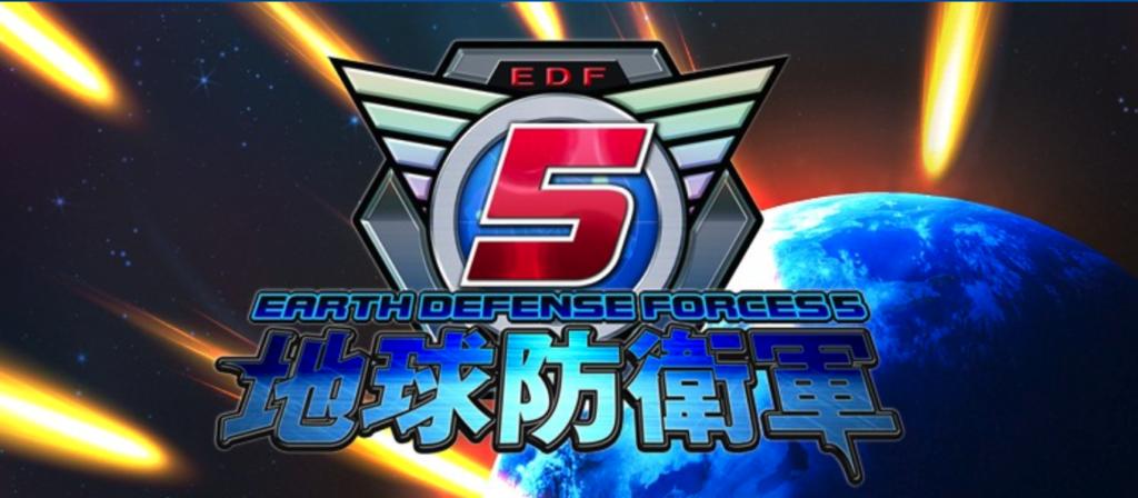 地球防衛軍5のタイトル画面
