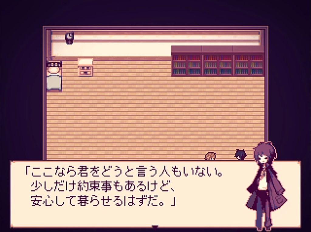 Alice mareのゲーム画面