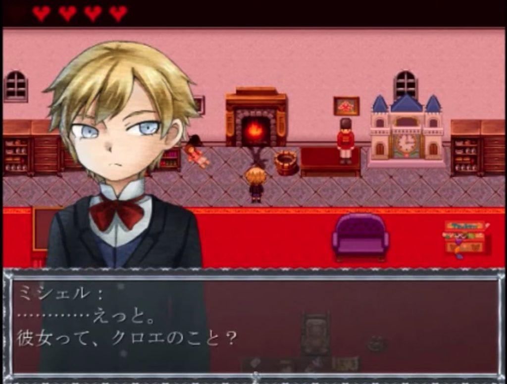 クロエのレクイエムのゲーム画面