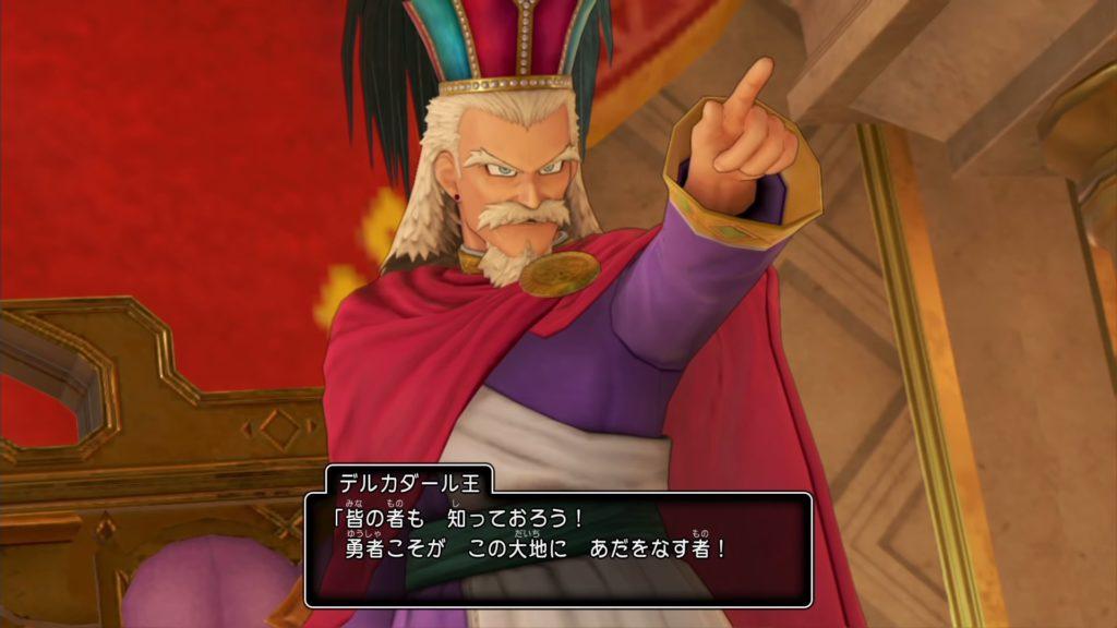 ドラゴンクエストXIのゲーム画面