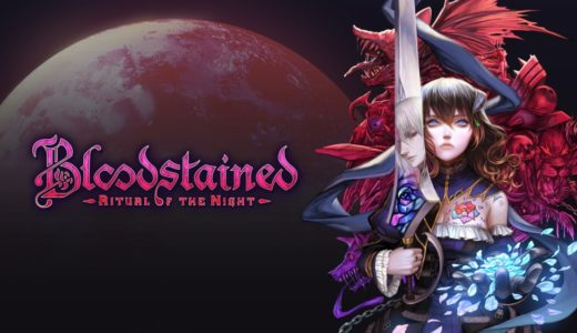 Bloodstained: Ritual of the Nightのパッケージ