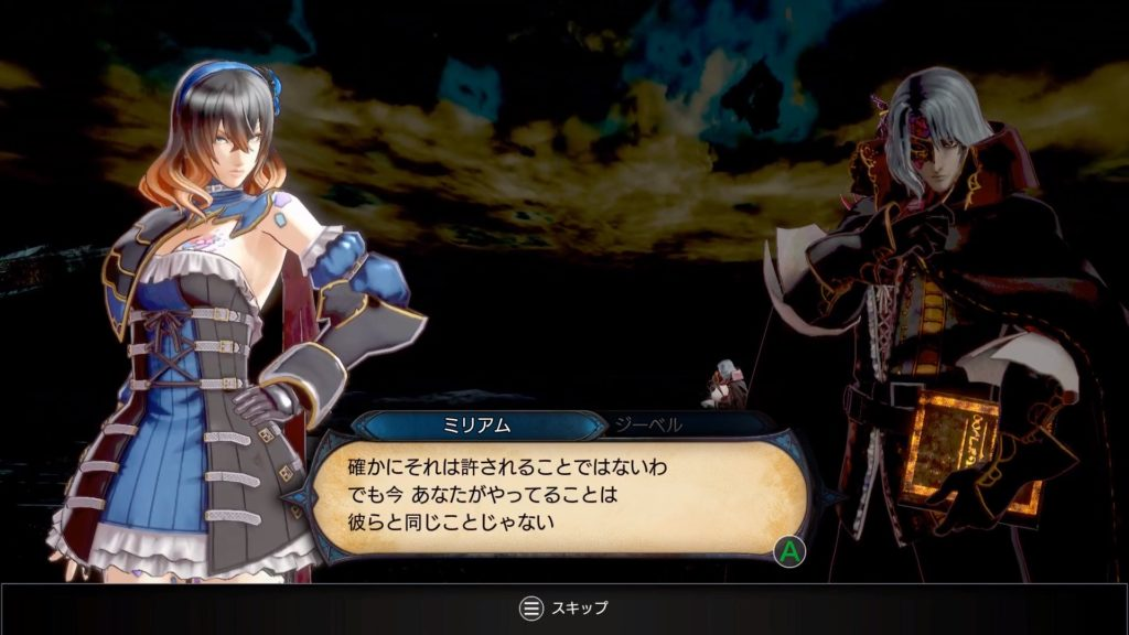 Bloodstained: Ritual of the Nightのゲーム画面