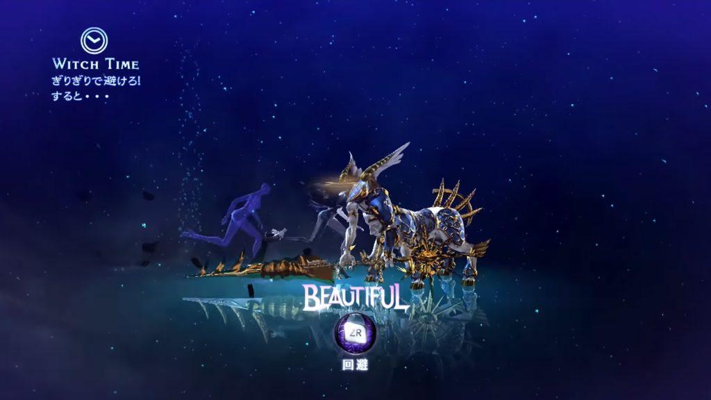 ベヨネッタ2のゲーム画面