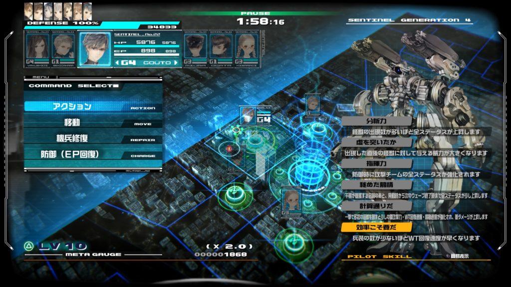 十三機兵防衛圏のゲーム画面