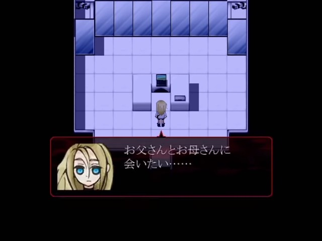 殺戮の天使のゲーム画面