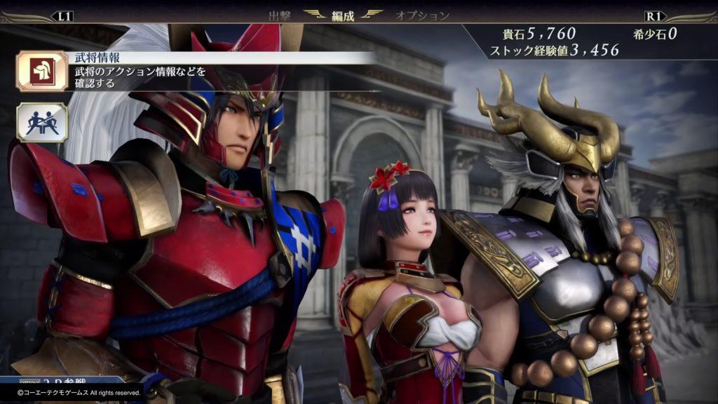 無双OROCHI3 Ultimateのゲーム画面