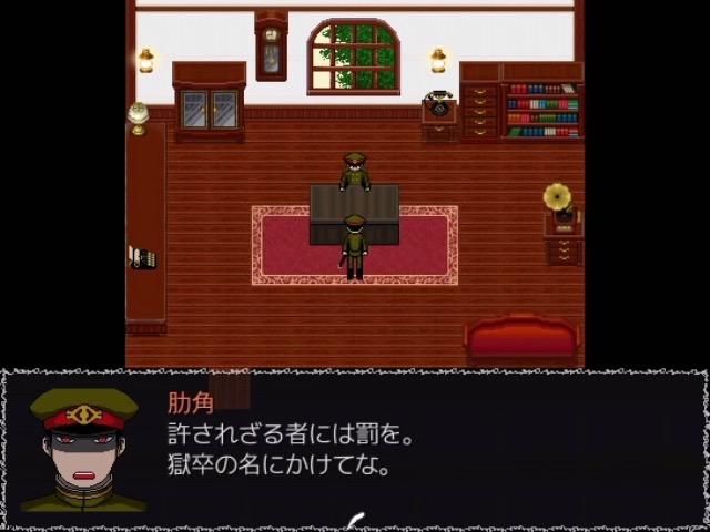 獄都事変のゲーム画面