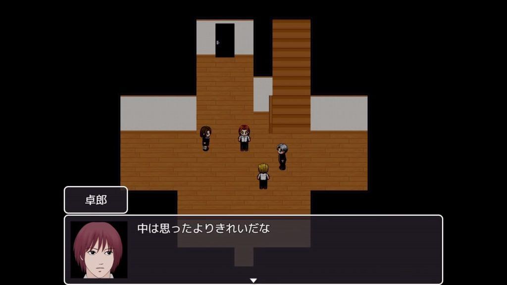 青鬼のゲーム画面