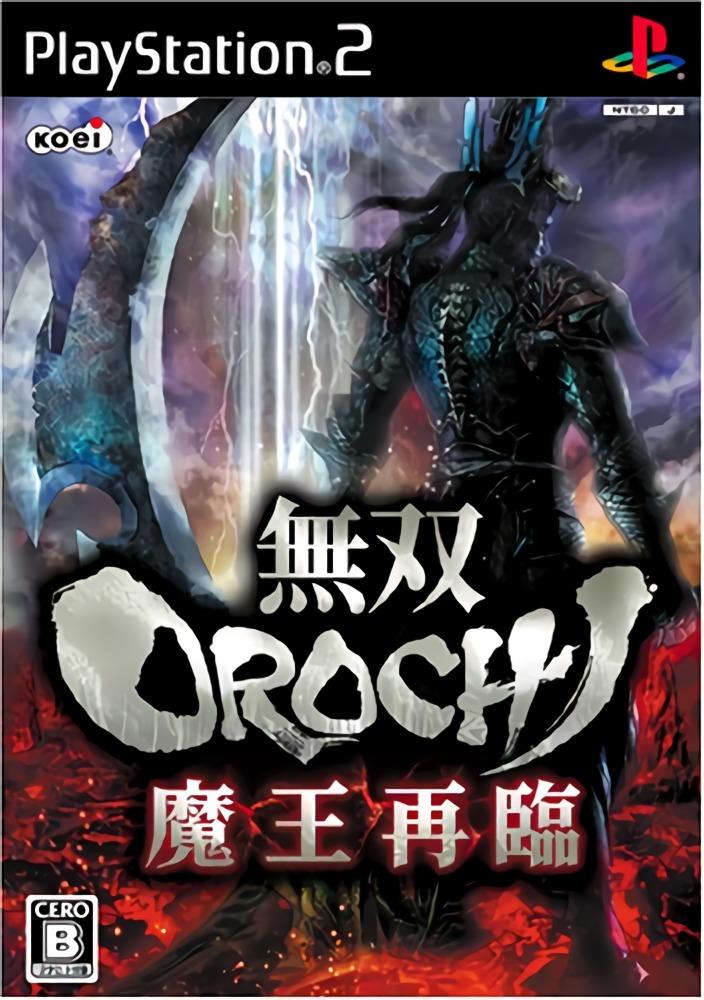 無双OROCHI 魔王再臨のパッケージ