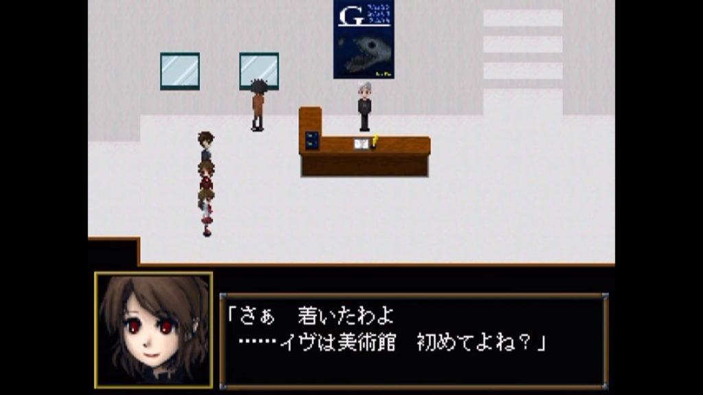 Ibのゲーム画面