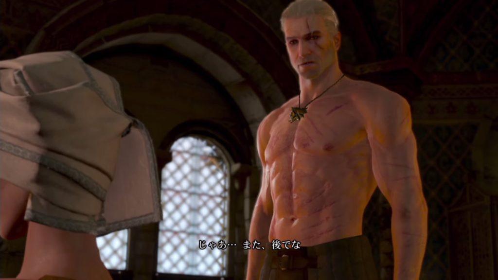 ウィッチャー3のゲーム画面