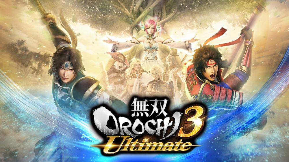 無双OROCHI3 Ultimateのパッケージ