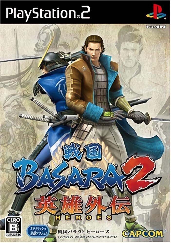 戦国BASARA2 英雄外伝のパッケージ画面