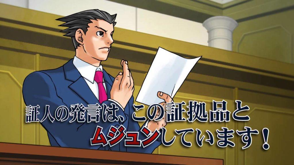逆転裁判123 成歩堂セレクションの主人公