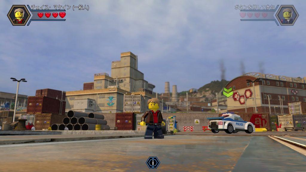 レゴ (R) シティ アンダーカバーのゲーム画面